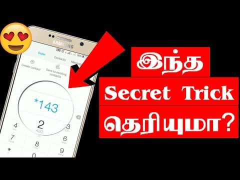 Android Hidden Secret Code | Android Tips and Tricks - Tech Tips Tamil