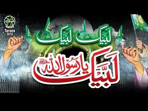 Abdullah Khalil Qadri - Labaik Ya Rasool Allah