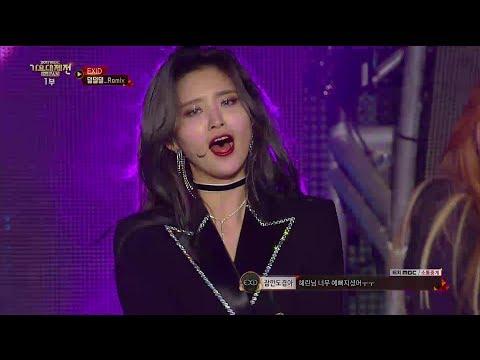【TVPP】EXID - UP&DOWN+Hot Pink+DDD @MBC Gayo Daejejeon 2017