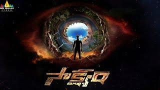 Saakshyam Movie Motion Poster | Latest Telugu Trailers 2017 | Bellamkonda Sai Srinivas, Pooja Hegde