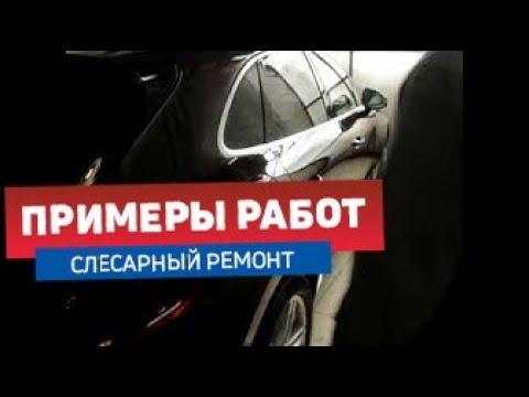 Кузовной ремонт Porsche Macan 2014 г