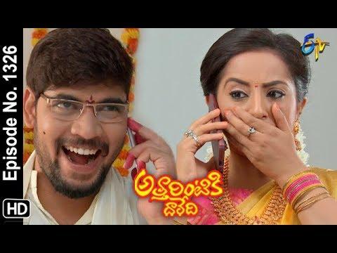 Attarintiki Daredi   2nd February 2019   Full Episode No 1326   ETV Telugu