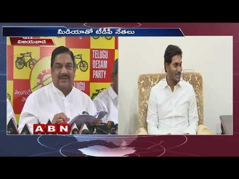 AP TDP President Kala Venkata Rao Speaking To Media | ABN Telugu