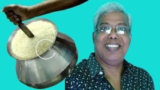Magic Tricks # 12 - Rice and lota floating Magic. ( REVEALED )
