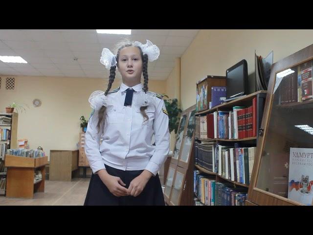Изображение предпросмотра прочтения – АняКазакова читает произведение «Подрастающей» М.И.Цветаевой
