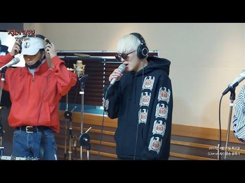[Live On Air] WINNER - FOOL, 위너 - 풀 [정오의 희망곡 김신영입니다] 20170420