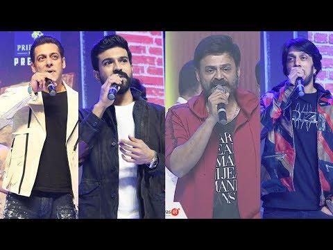FULL EVENT : Dabangg 3 Pre Release Event Highlights | Salman Khan | Ram Charan | Venkatesh | DC