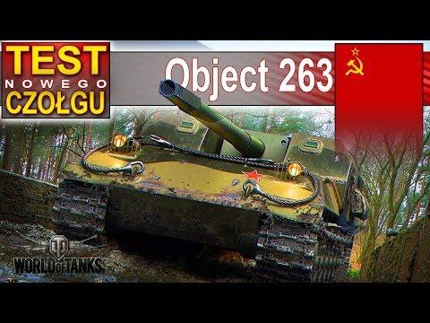 Object 263 - na 9 tier pierwsze wrażenia - World of Tanks