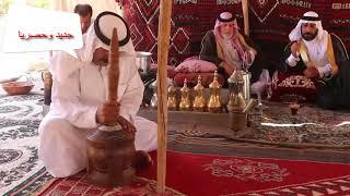 صب القهيوا من الدلة  القهوه العربيه   غناء علاء ناطور