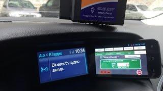 Ford Focus 3 выхлоп как у Ламборджини - прикол .(Прикольный звук через динамики автомагнитолы :))) Подробно здесь http://www.drive2.ru/l/6331727/ 2 часть здесь http://youtu.be/N7tSyF_..., 2015-04-15T08:57:55.000Z)