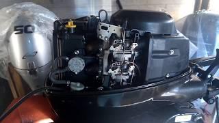 Suzuki DF30 2007