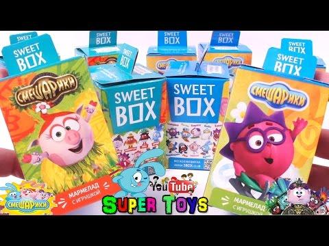Смешарики 2 новые серии распаковка СВИТ БОКС сюрпризыSmeshariki SweetBox toy Kinder Surprises