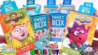 Смешарики 2 новые серии распаковка СВИТ БОКС сюрпризы/Smeshariki SweetBox toy Kinder Surprises