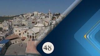 برنامج 48   قرية يافة الناصرة ... حكاية بدأت قبل الميلاد   جلقة 2017.10.9