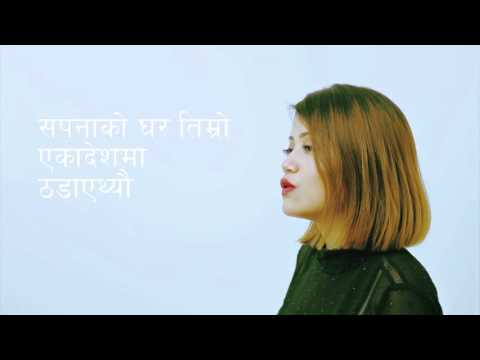 Bimbaakash-Khai [Lyrical Video]
