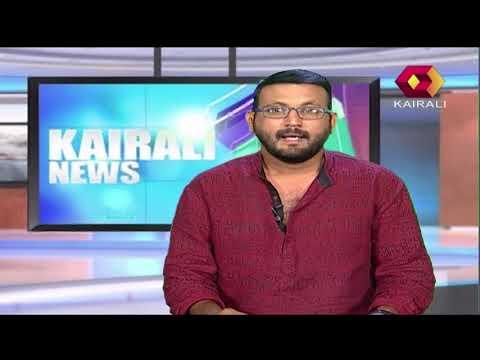 Kairali News Night | 20th October 2018