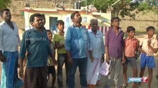 Pigeon racing held at Trichy | Tamil Nadu | News7 Tamil