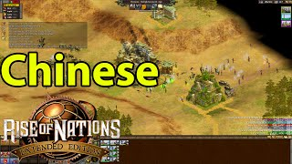 Rise Of Nations : Extended Edition Seven Player Skirmish Free For All Gameplay (Chinese)
