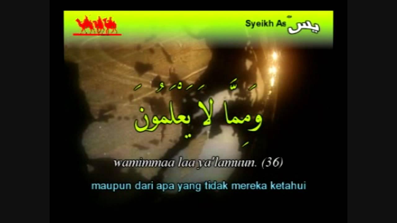 Surah Yasin Terjemahan Bahasa Indonesia