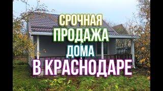 видео Автономная газификация в Сочи