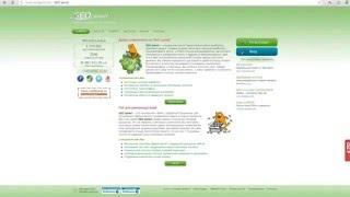Как пройти регистрацию на seosprint   Как заработать деньги в интернете   Лёгкие деньги
