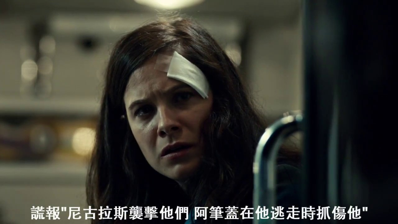 【Jyn2】隨便說 雙面人魔/漢尼拔/Hannibal -S1E03 - YouTube