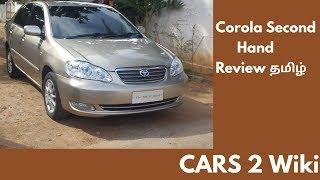2003 Toyota Corola G Variant தமிழ்  Review