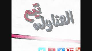 مهرجان صحاب عويله | غناء احمد ايكا- فندي - سانتوس - محمود سيد - محمد خالد | توزيع احمد ايكا