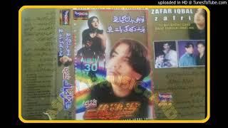 Zafar iqbal zafri