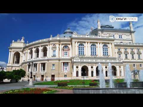 Одесский театр оперы и балета - настоящее достояние города
