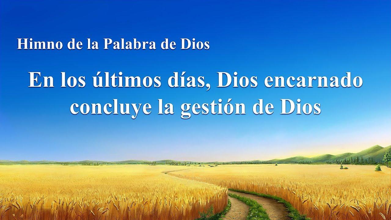 Canción cristiana   En los últimos días, Dios encarnado concluye la gestión de Dios