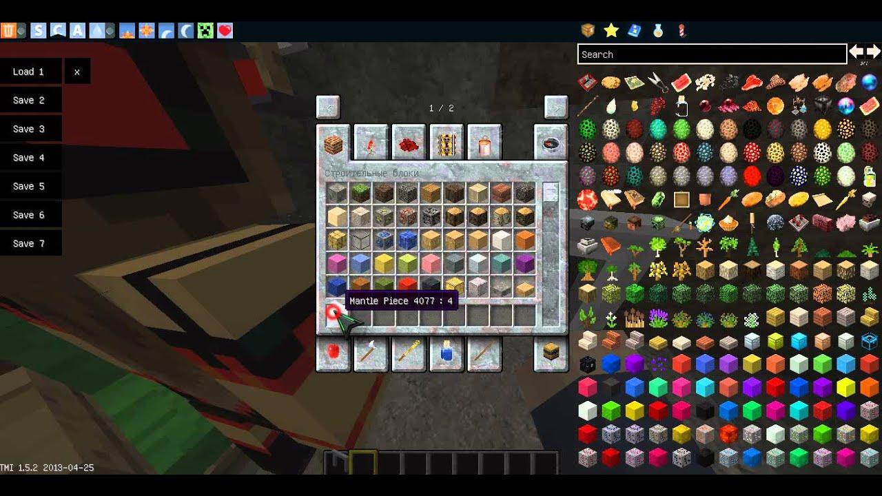 MineCraft {1.5.2} [Обзор Модов] №70 - FLAN (World War Two ...
