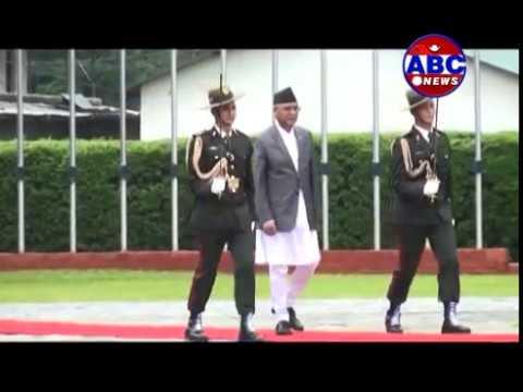 Prime Minister Sher Bahadur Deuba India Visit 2017