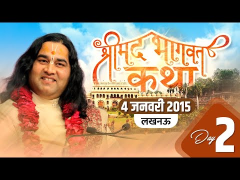 shri devkinandan ji maharaj srimad bhagwat katha lucknow day youtube