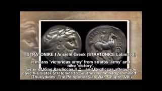 Ancient Macedonian names part II