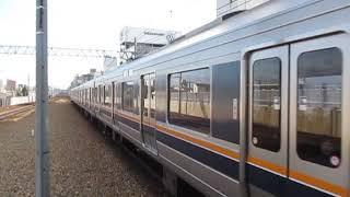 JR神戸線207系さくら夙川駅到着