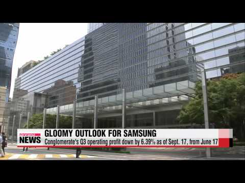 Samsung Electronics′ Q3 earnings forecast down by 6 percent from two months ago