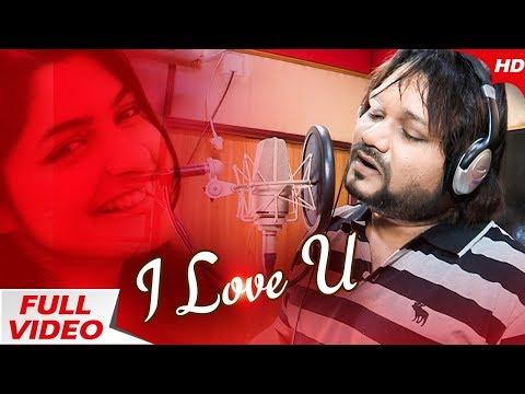 I Love You | A Valentine song by Humane Sagar | Produced by Soumyaraj