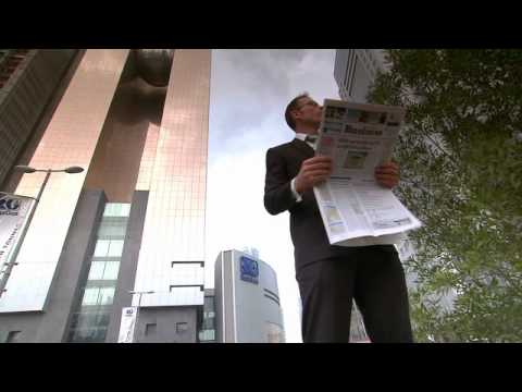 UCOM 2011 Promo Video