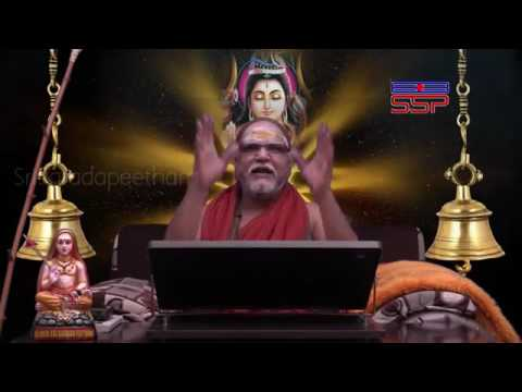 Eesavaasyam Song by Sri Sri Sri Swaroopanandendra Saraswati Mahaswamy Part04