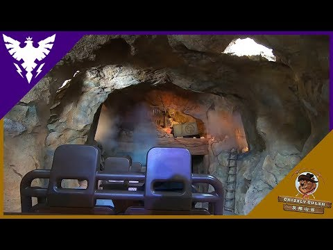 (POV) Big Grizzly Mountain Runaway Mine Cars - Hong Kong Disneyland