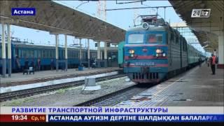 В Казахстане будут развивать контейнерные перевозки(, 2015-09-16T13:53:15.000Z)