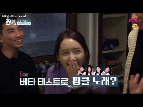 Hyori's Bed And Breakfast Season 2 Episode 5 [SUB INDO] [ENG SUB]