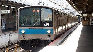 2019/03/31 奈良線 205系 NE408編成 京都駅 | JR West Nara Line: 205 Series NE408 Set at Kyoto