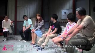 2015/07/29 パインソー トークイベント