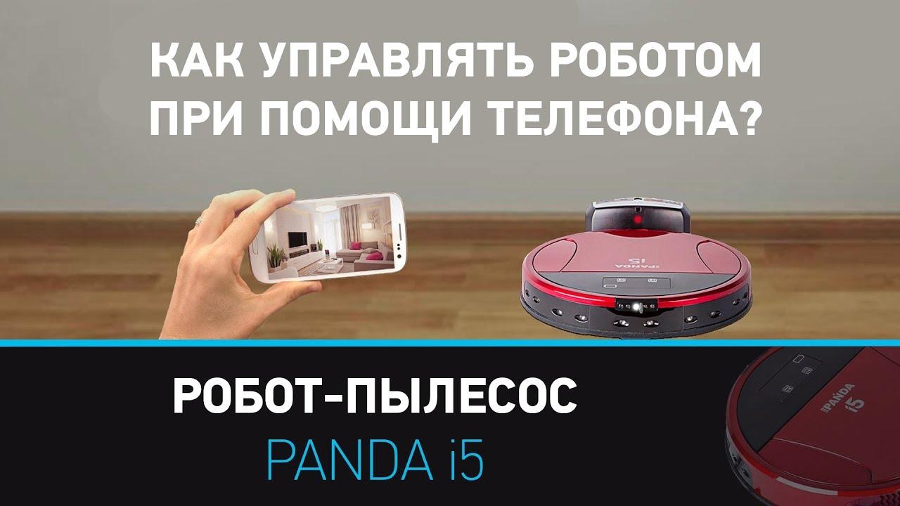 Сколько Panda i5, (Панда i5), собирает мусора? - YouTube