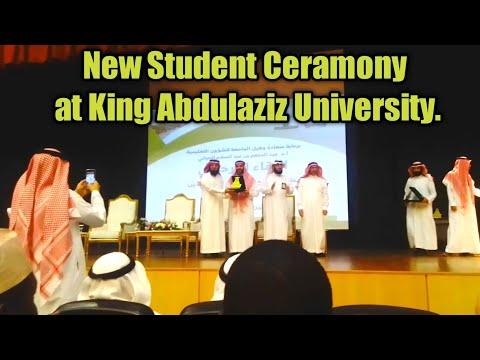 Explained New Student Of King Abdulaziz University.Depertment Of Arabic Language Institute.
