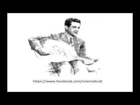 Farid al-Atrash - Ya Habaibi Ya Ghaybeen (Instrumental) يا حبايبي يا غايبين