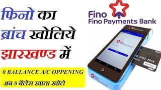 FINO PAYMENT BANK JHARKHAND,