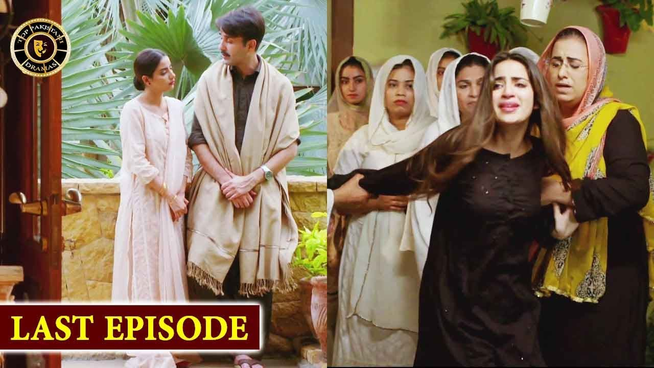 Bhool Last Episode 32 Oct 16, 2019 ARY Digital